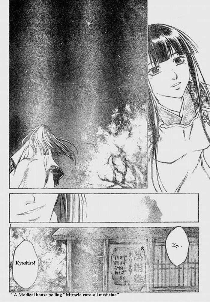 Samurai Deeper Kyo 307 Page 4