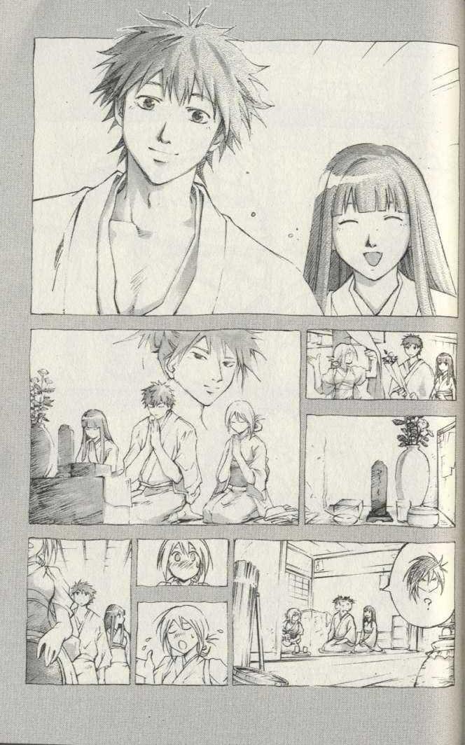 Samurai Deeper Kyo 308 Page 2