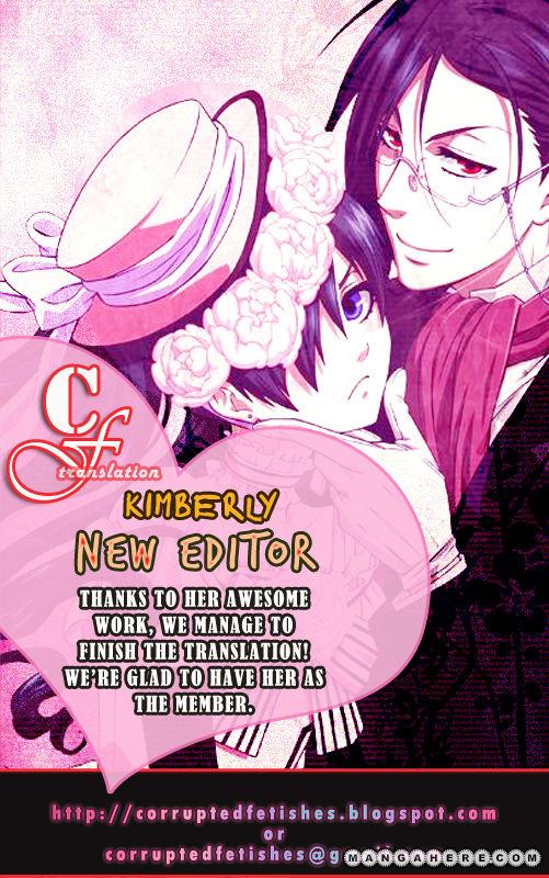 Shinshikyoutei wo Musubou! 1.2 Page 2
