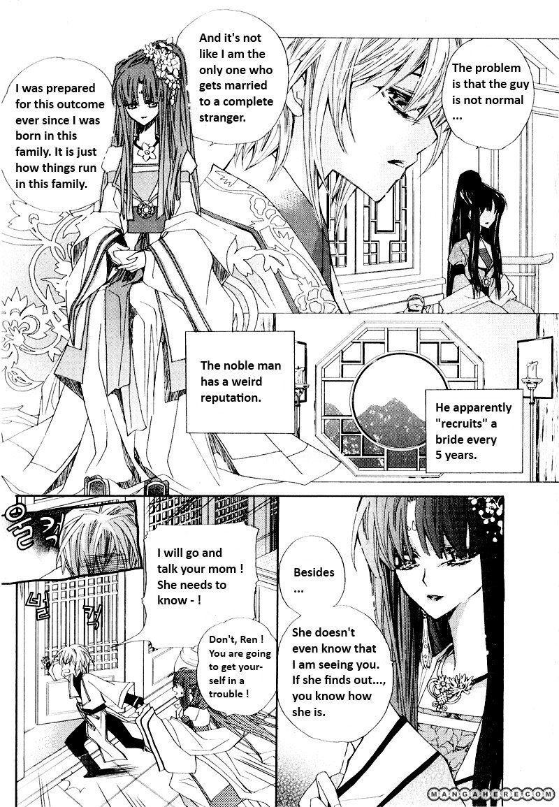 I-Ren 1 Page 3