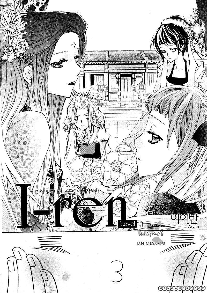 I-Ren 3 Page 1