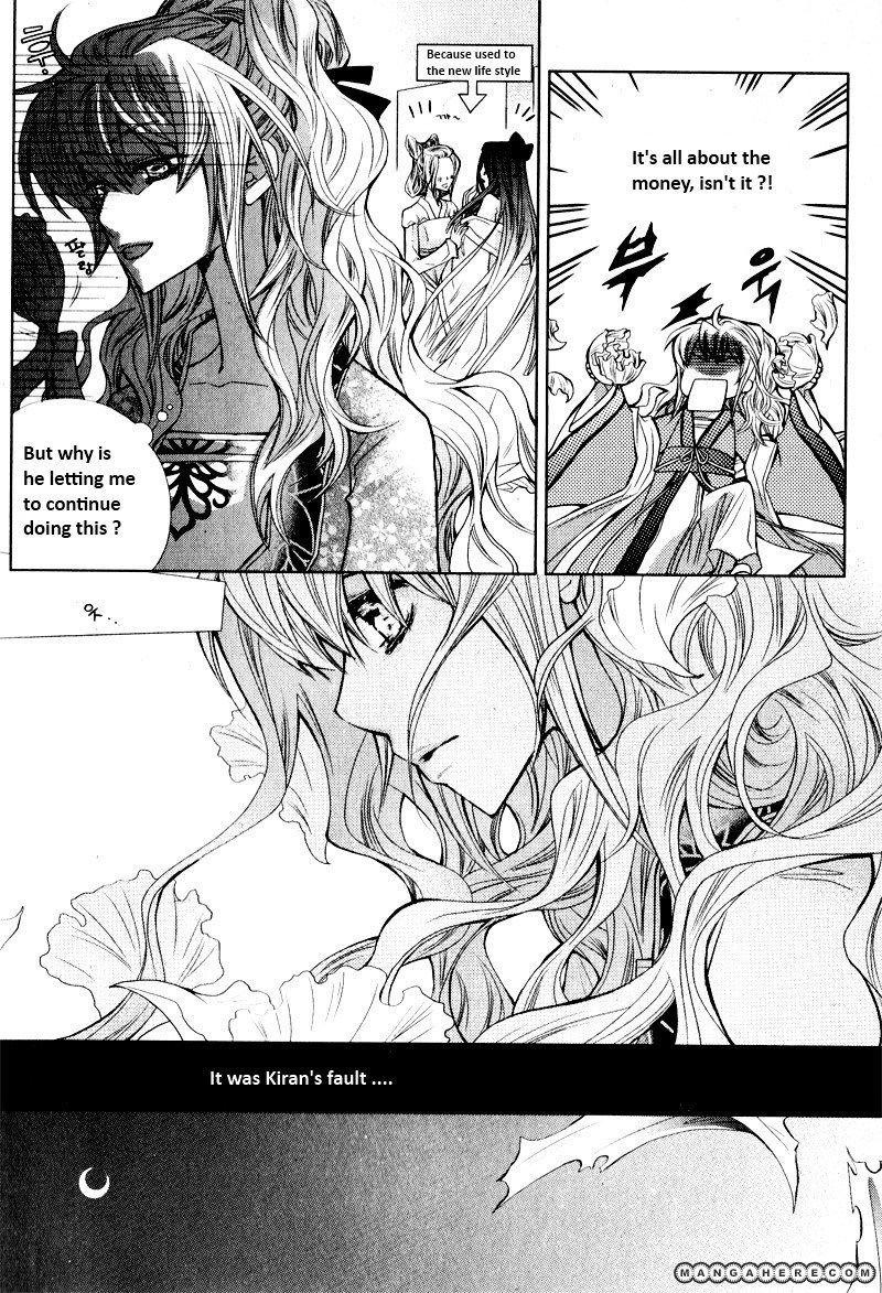 I-Ren 4 Page 2
