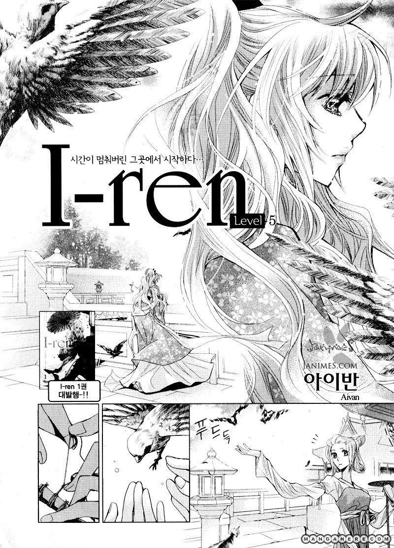 I-Ren 5 Page 1