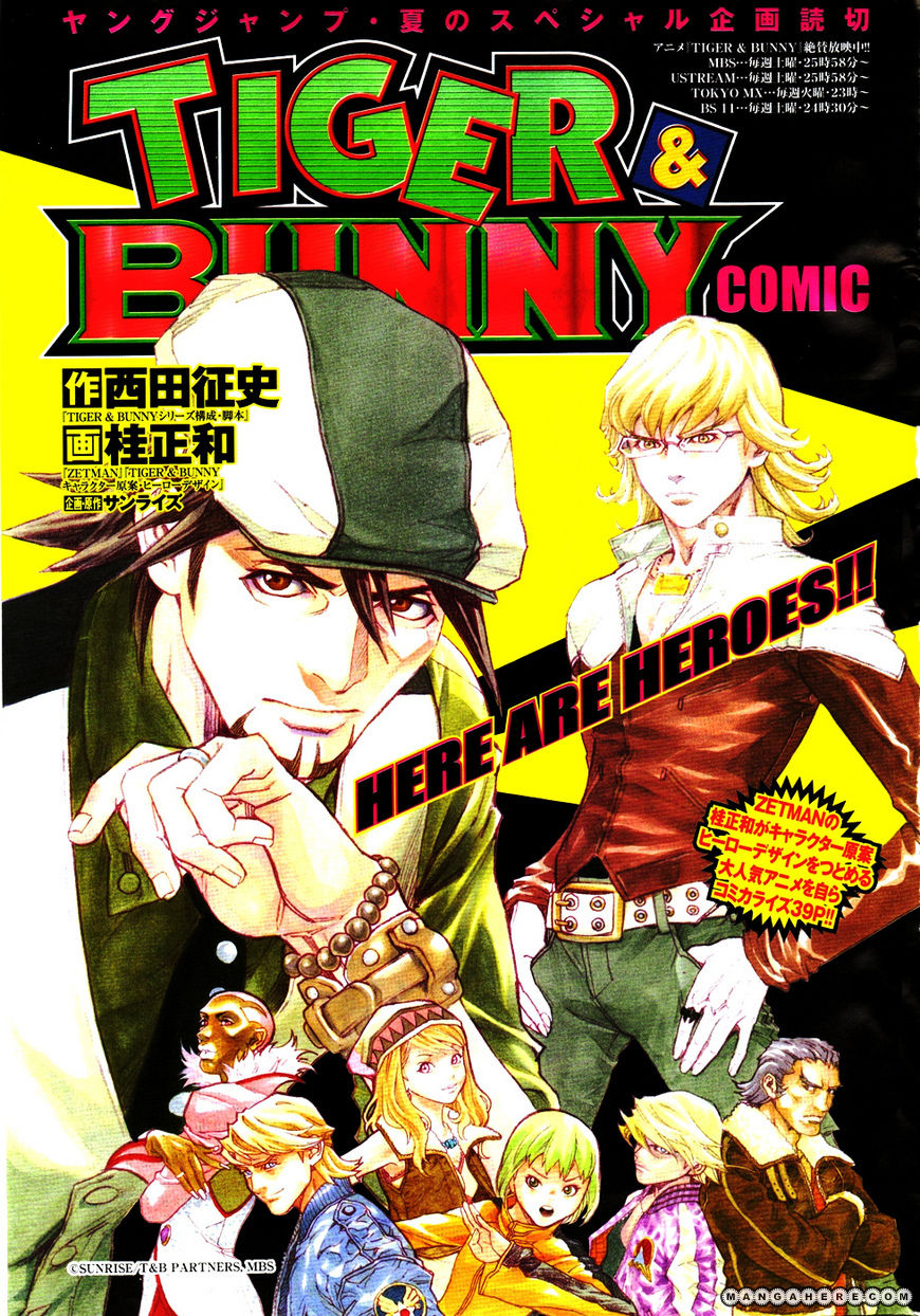 Tiger and Bunny (KATSURA Masakazu) 1 Page 2