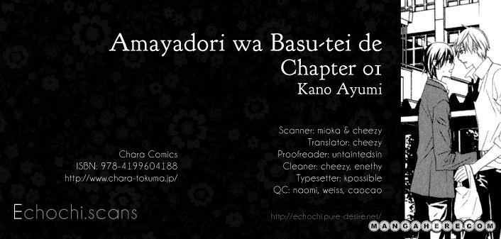 Amayadori wa Basutei de 1 Page 1