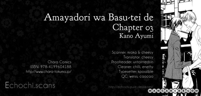 Amayadori wa Basutei de 3 Page 1
