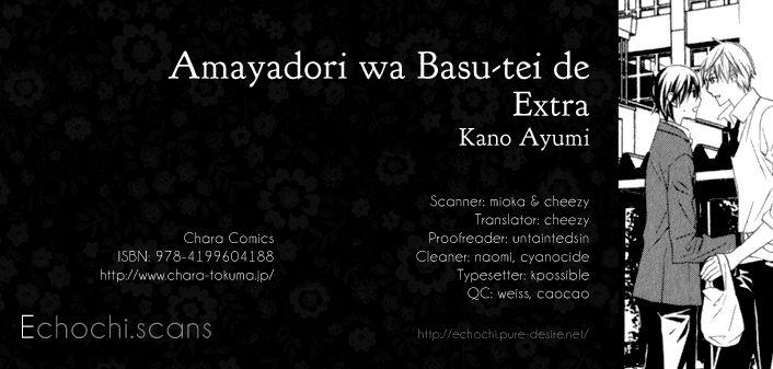 Amayadori wa Basutei de 4.5 Page 1