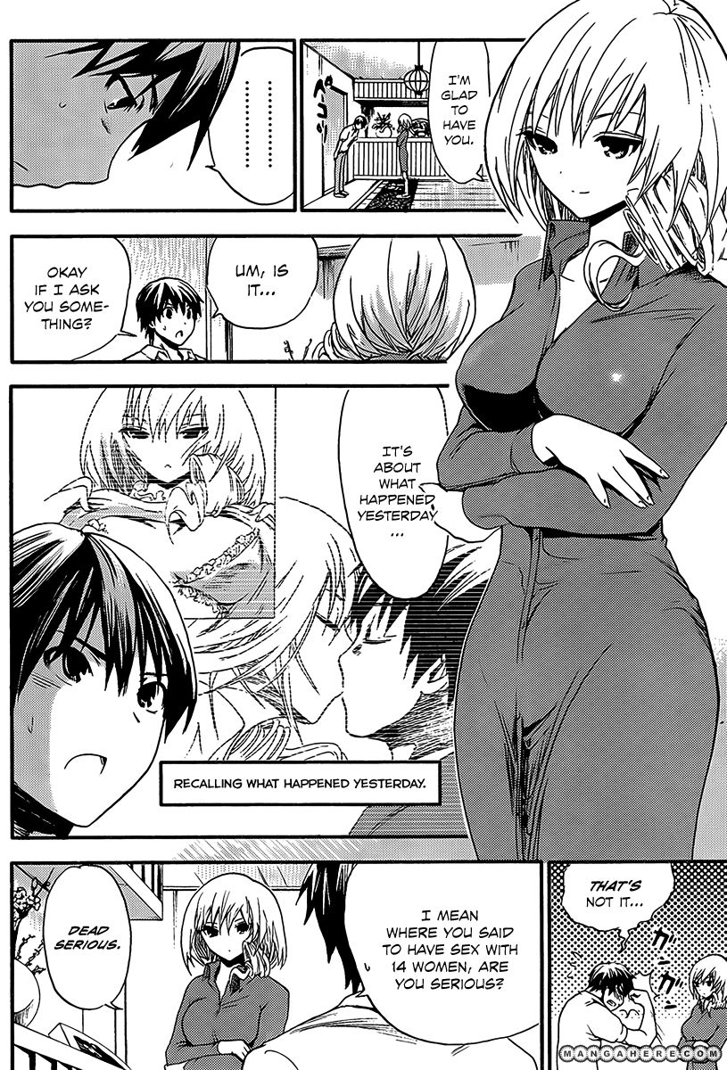 Minamoto-kun Monogatari 3 Page 3