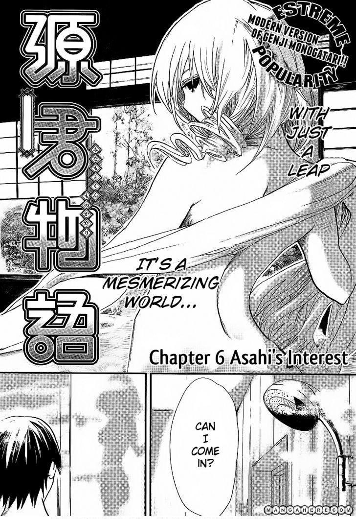 Minamoto-kun Monogatari 6 Page 2