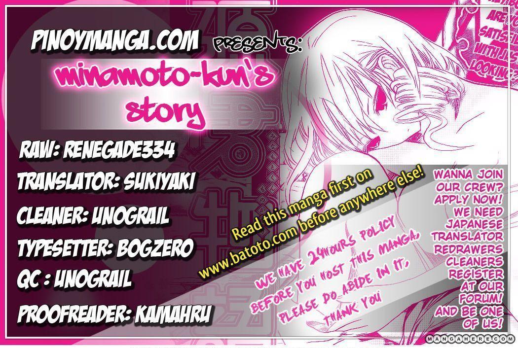 Minamoto-kun Monogatari 7 Page 1