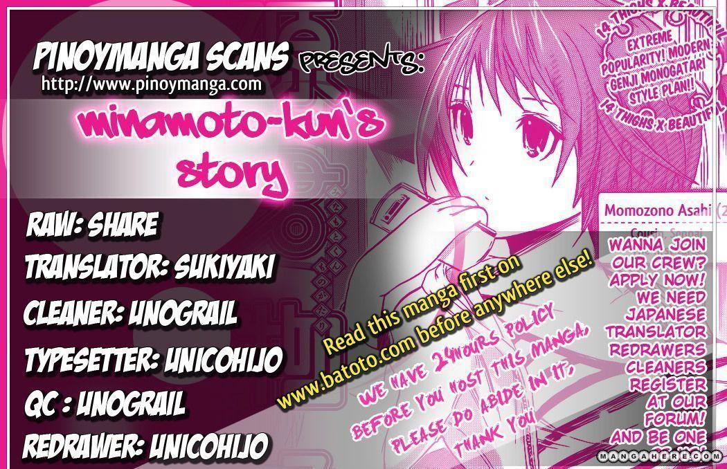 Minamoto-kun Monogatari 8 Page 1