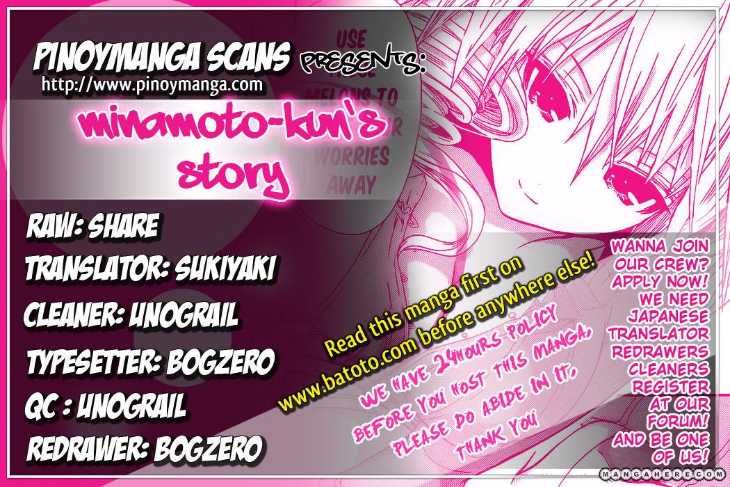 Minamoto-kun Monogatari 13 Page 1