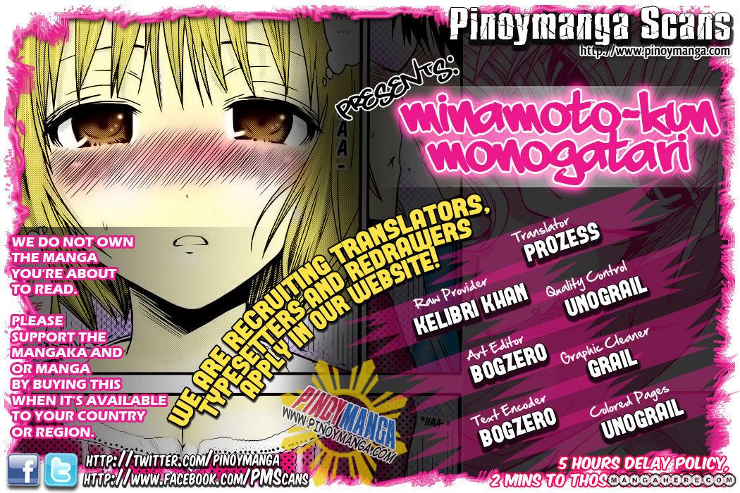 Minamoto-kun Monogatari 22 Page 1