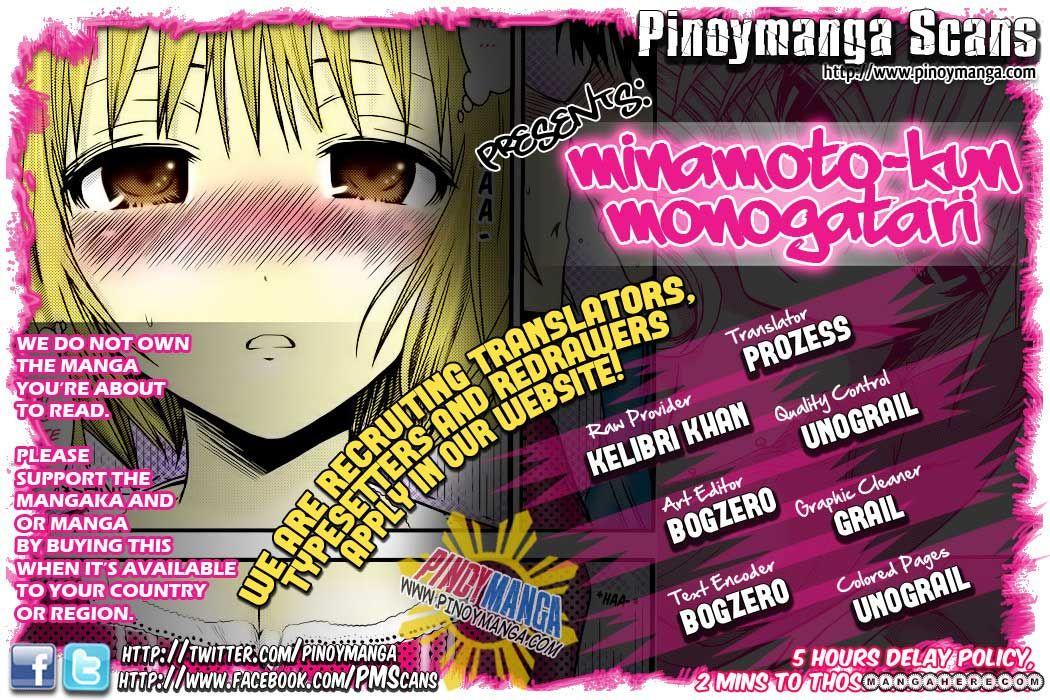 Minamoto-kun Monogatari 25 Page 1