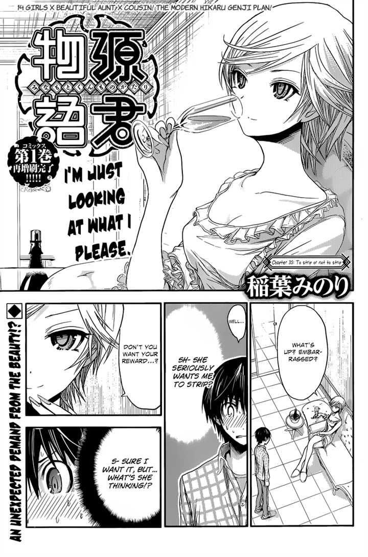 Minamoto-kun Monogatari 35 Page 1