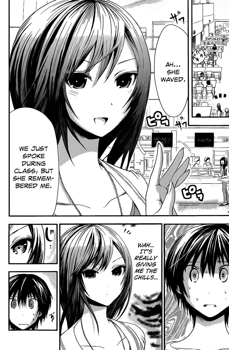 Minamoto-kun Monogatari 57 Page 3