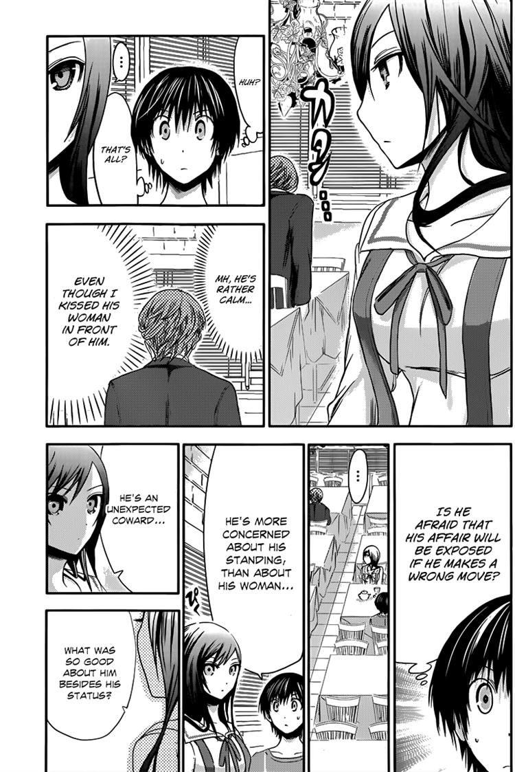 Minamoto-kun Monogatari 65 Page 3