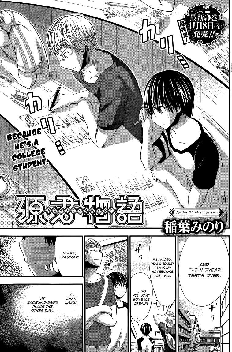Minamoto-kun Monogatari 121 Page 2