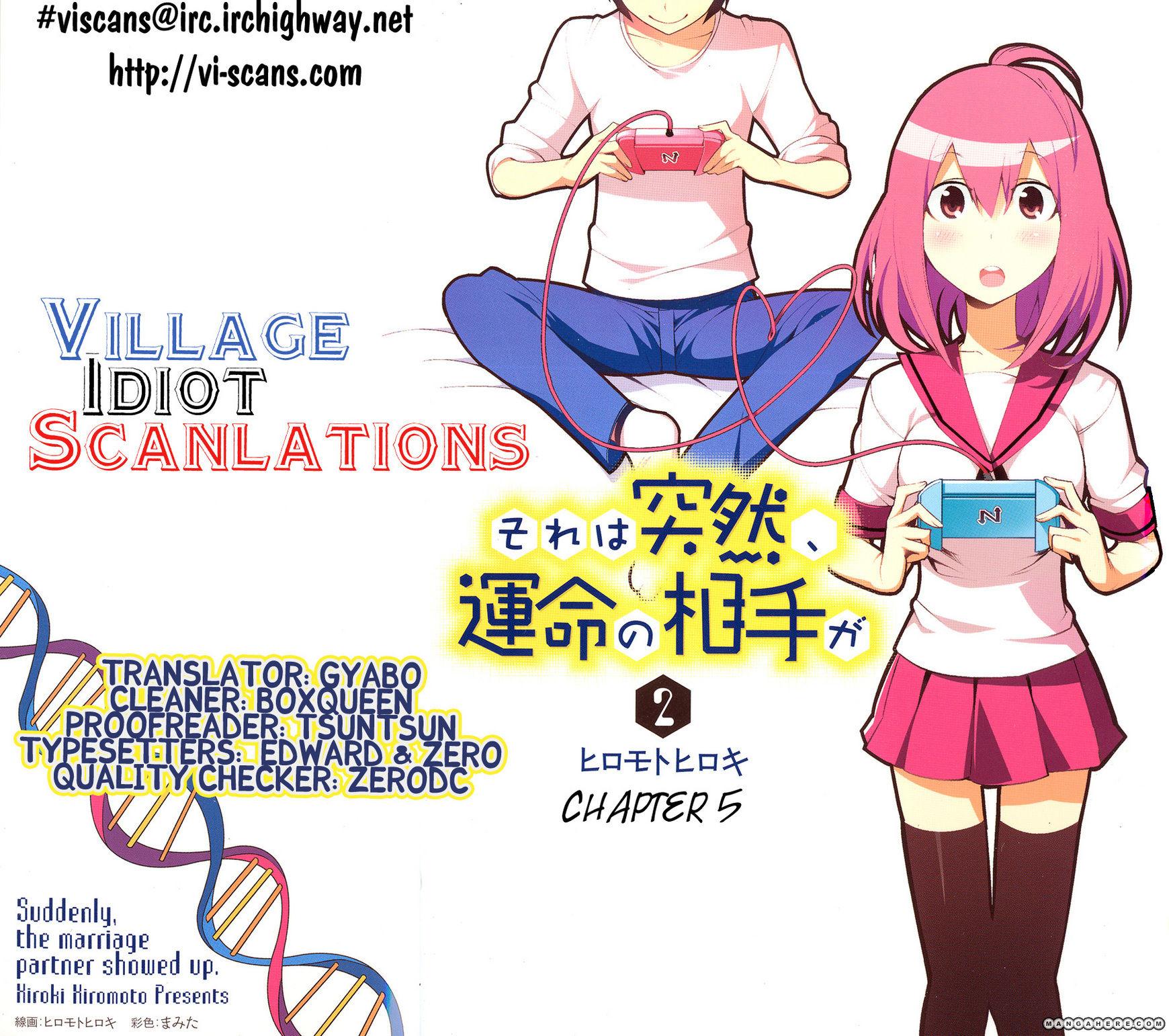 Sore wa Totsuzen, Unmei no Aite ga 5 Page 1