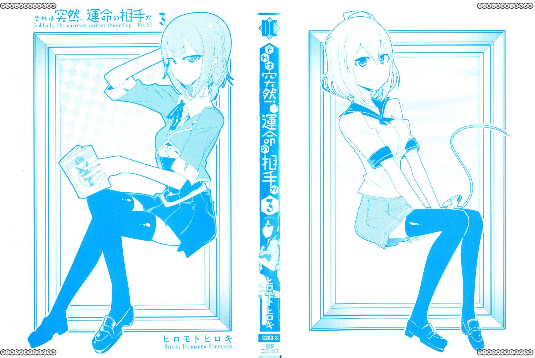Sore wa Totsuzen, Unmei no Aite ga 10 Page 3
