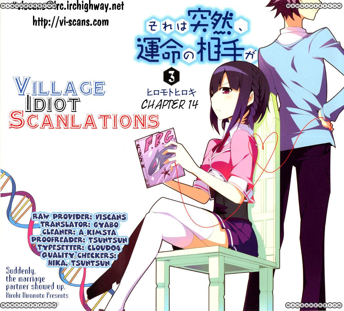 Sore wa Totsuzen, Unmei no Aite ga 14 Page 1