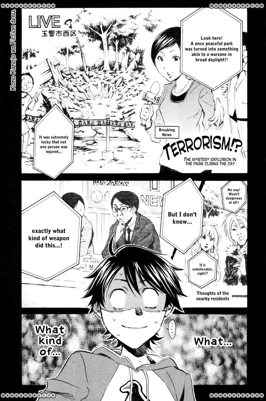 Kono Kanojo wa Fiction desu. 3 Page 1