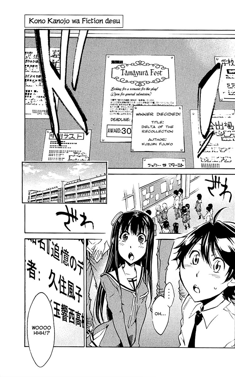 Kono Kanojo wa Fiction desu. 11 Page 1