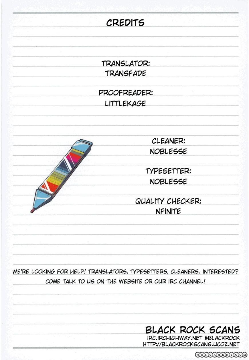 Yuuyake Rocket Pencil 4 Page 1