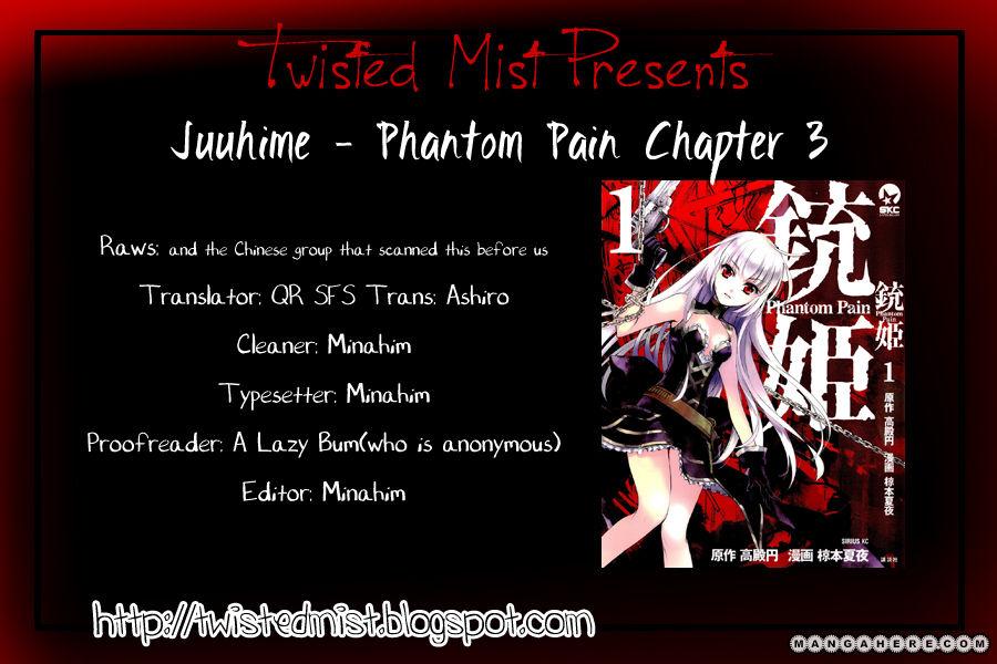 Juuhime - Phantom Pain 3 Page 1