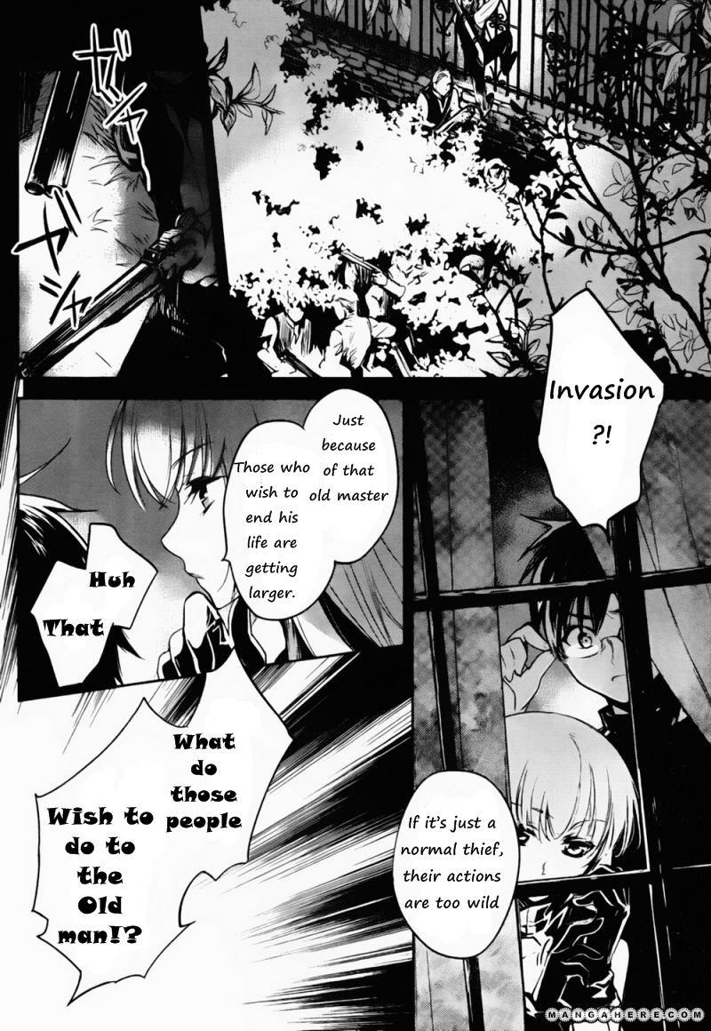 Juuhime - Phantom Pain 4 Page 2