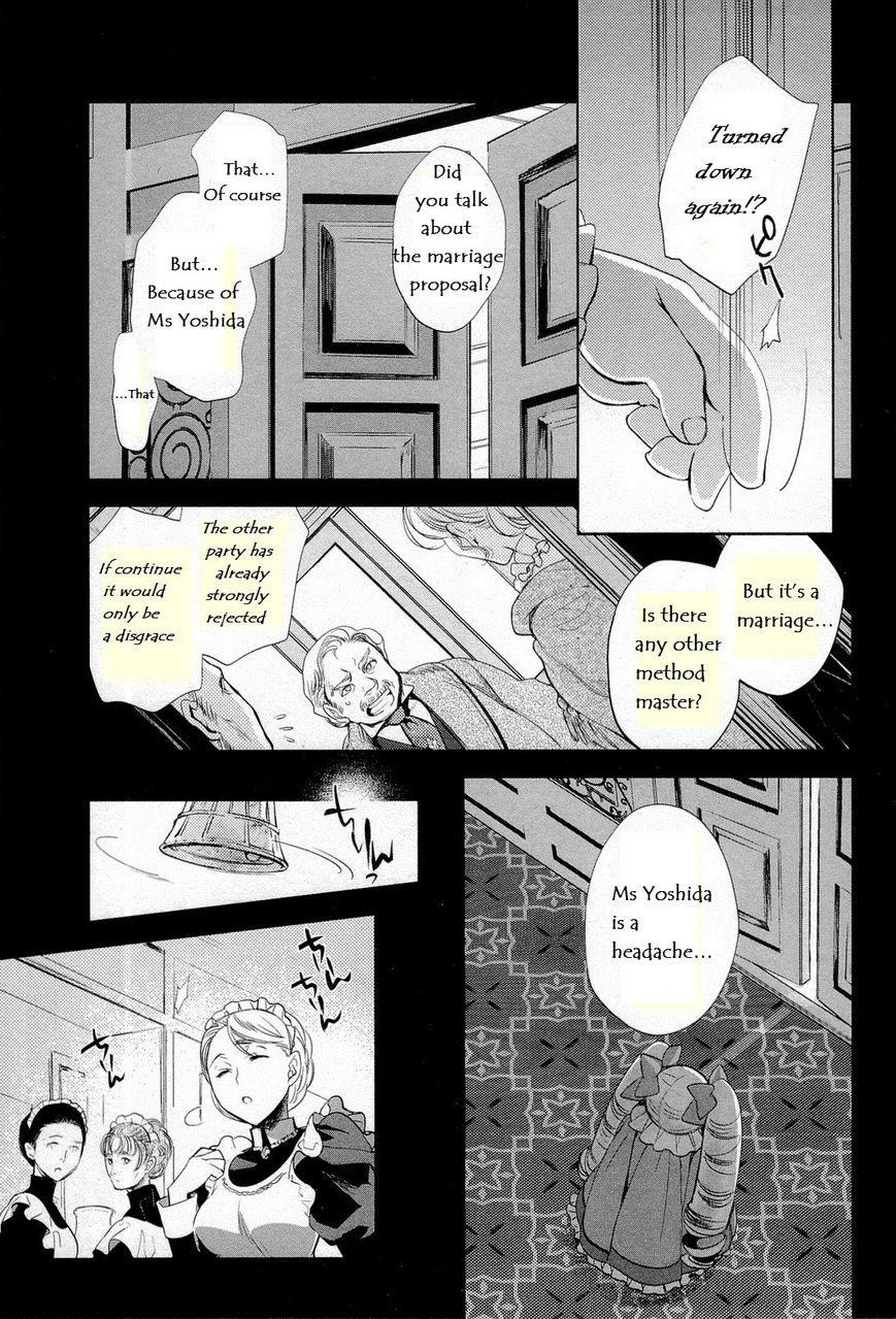 Juuhime - Phantom Pain 12 Page 1