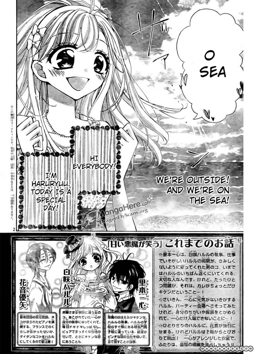 Amai Akuma ga Warau 7 Page 3