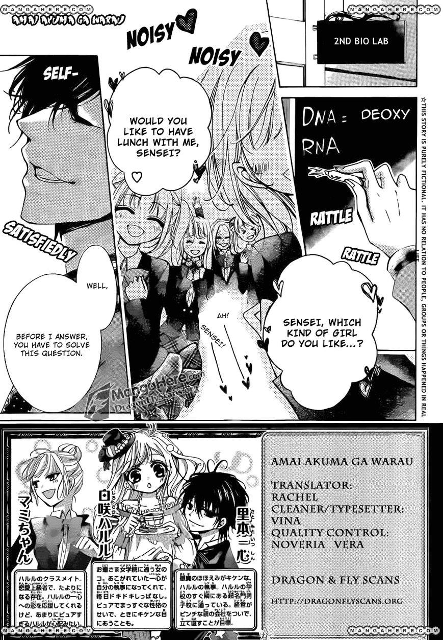 Amai Akuma ga Warau 18 Page 2
