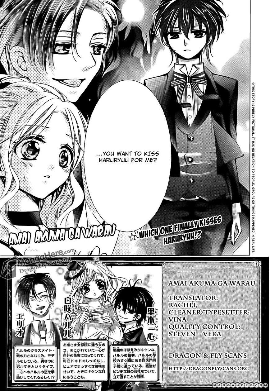 Amai Akuma ga Warau 22 Page 2
