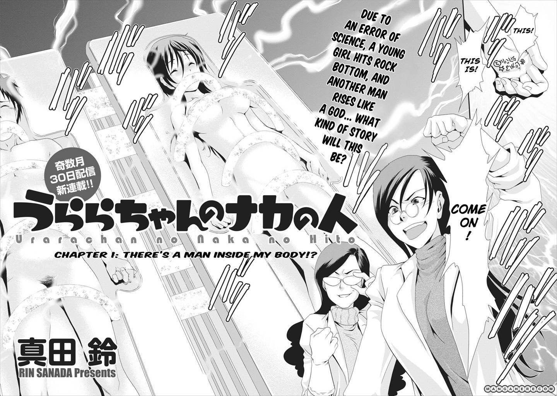 Urara-chan no Naka no Hito 1 Page 1