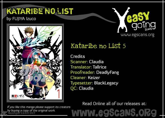 Kataribe No List 5 Page 1
