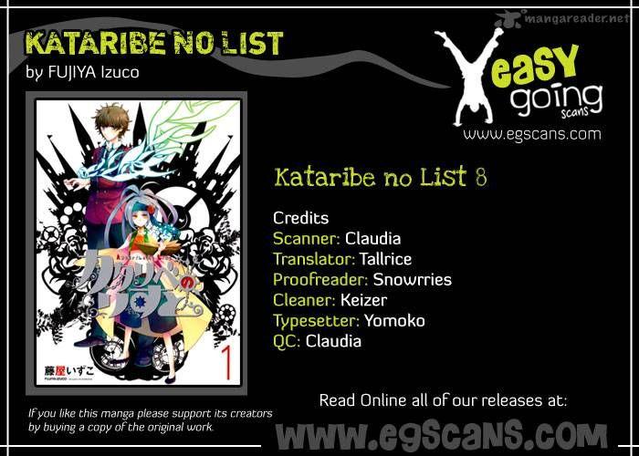 Kataribe No List 8 Page 1