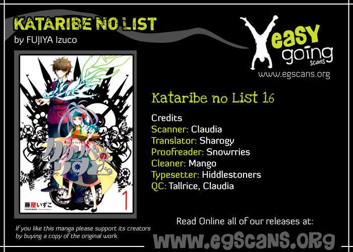 Kataribe No List 16 Page 1