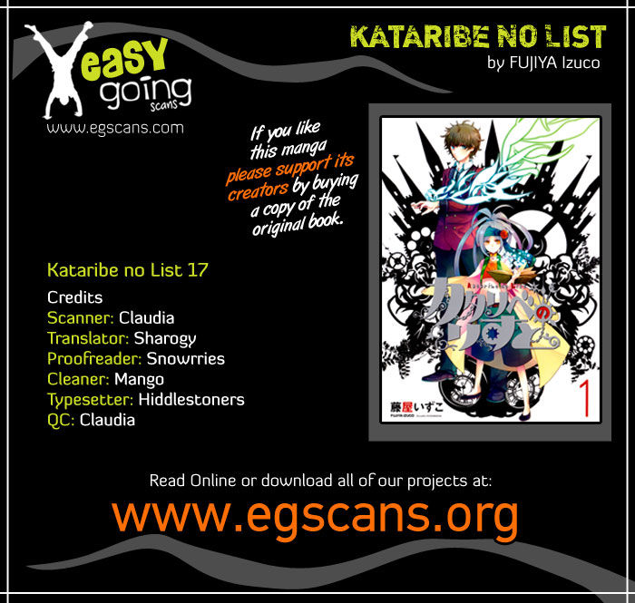 Kataribe No List 17 Page 1
