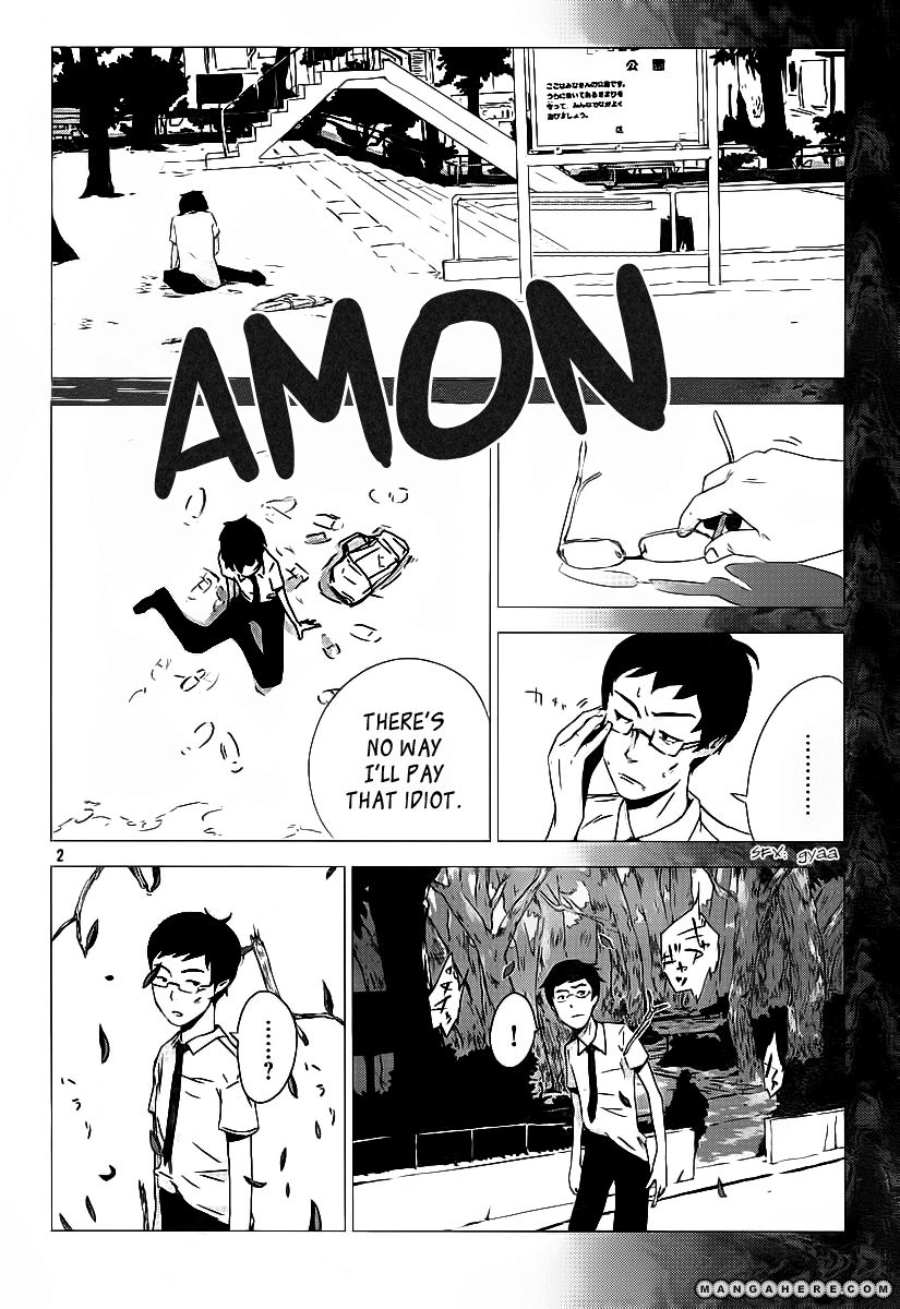 Cencoroll 1 Page 2