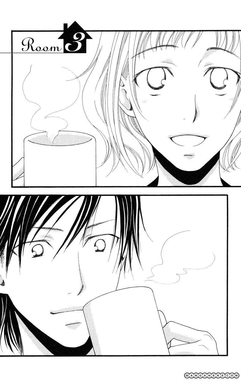 Anata ga Watashi to Kurashitara 3 Page 2