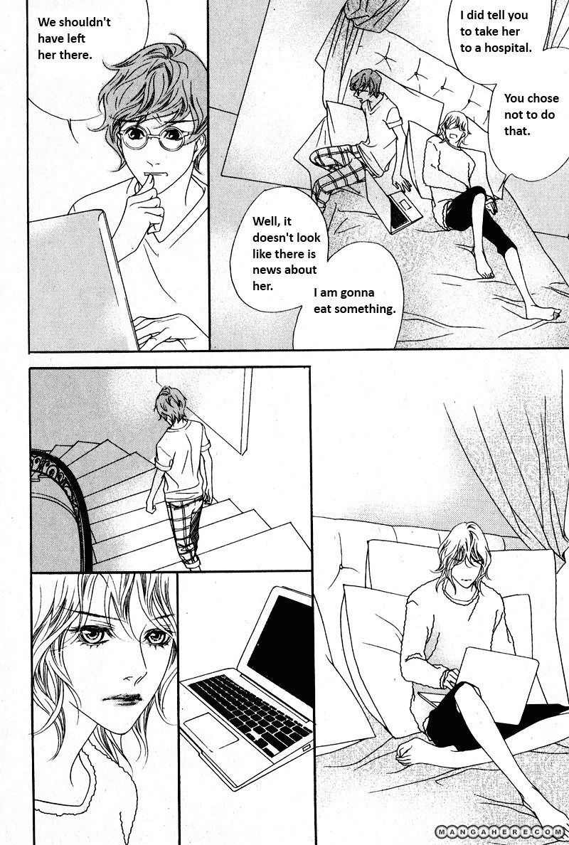 Nobody Knows (LEE Hyeon-Sook) 10.3 Page 1