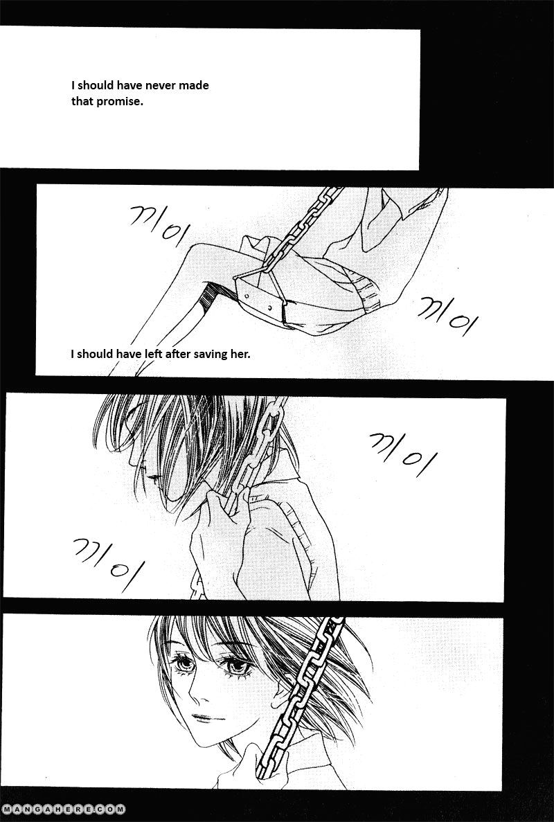 Nobody Knows (LEE Hyeon-Sook) 12.1 Page 2