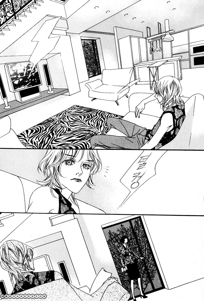 Nobody Knows (LEE Hyeon-Sook) 13.2 Page 3