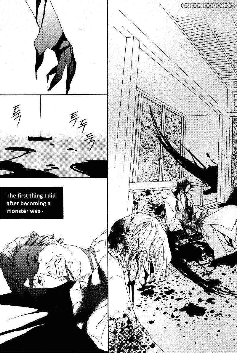Nobody Knows (LEE Hyeon-Sook) 14.1 Page 2