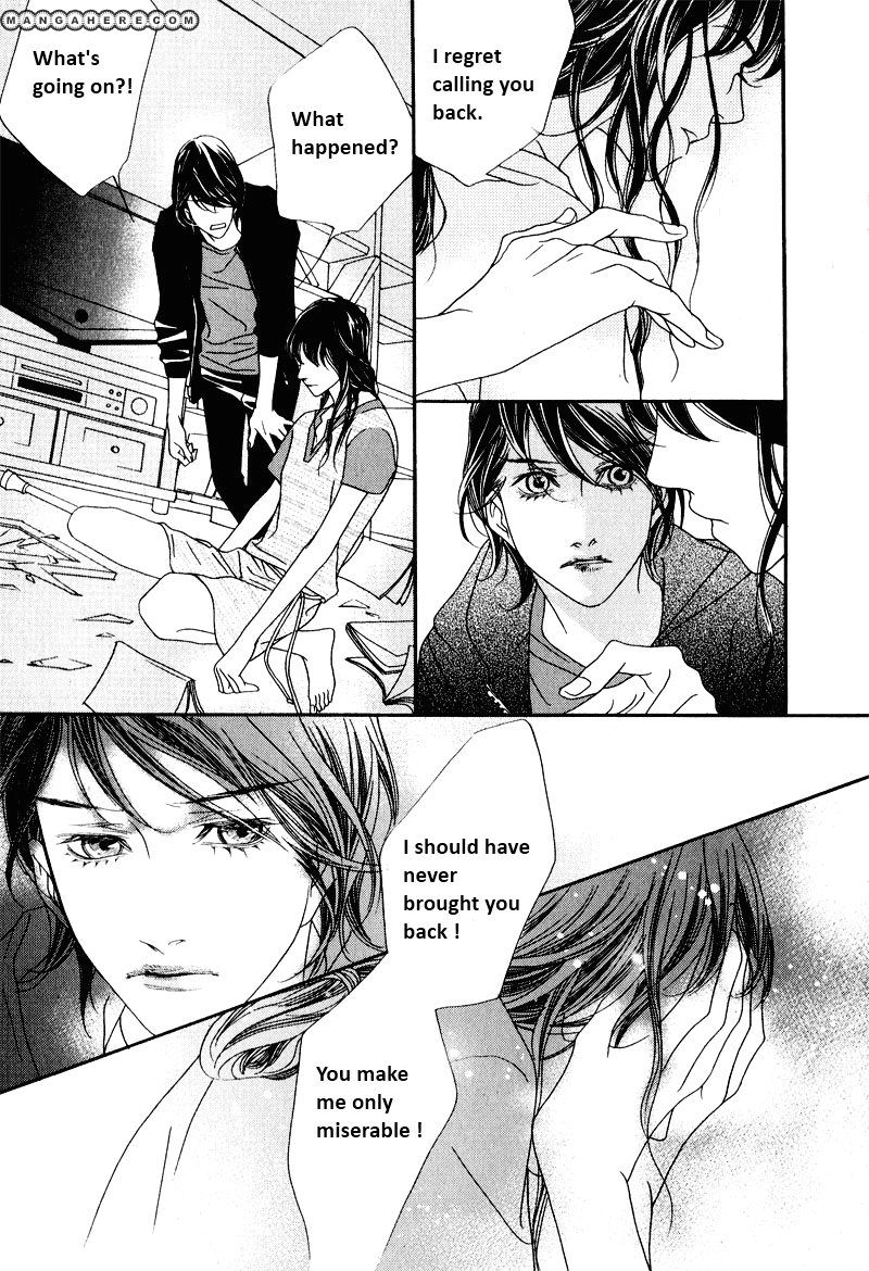 Nobody Knows (LEE Hyeon-Sook) 14.2 Page 1