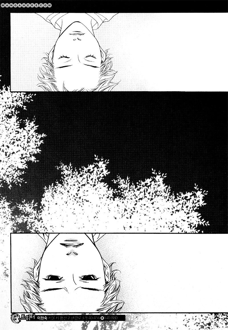 Nobody Knows (LEE Hyeon-Sook) 15.1 Page 2
