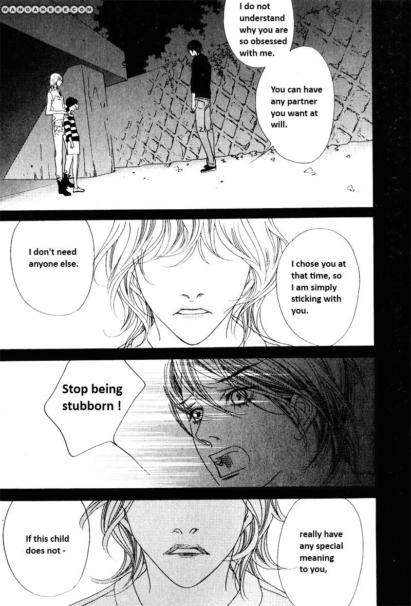 Nobody Knows (LEE Hyeon-Sook) 16.2 Page 1