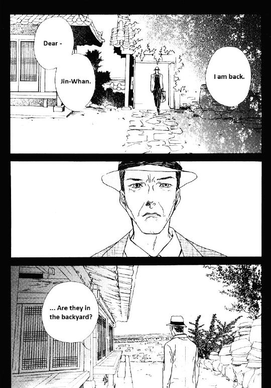 Nobody Knows (LEE Hyeon-Sook) 19.1 Page 2