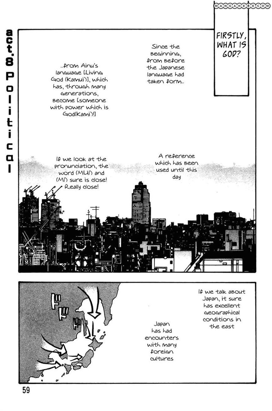 FukuNeko 8 Page 1